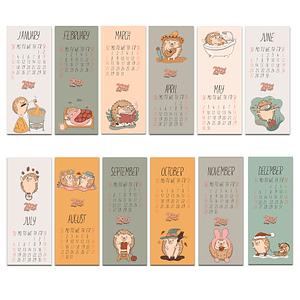 Calendar 2021 Bookmark Bundle